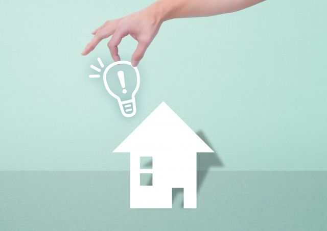 家の査定時に注意するべき点とは?